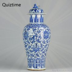 Quiztime!  Time for our weekly monday evening quiz! #Quiztime  1. Which century was this vase made? 2. What period does it imitate?  #blueandwhite #blueandwhitetheme #blueandwhites #blueandwhiteplate #blueandwhitechina #chineseblueandwhite #blueandwhiteporcelain #blueandwhiteforever #qing #antique #antiques #porcelain #oriental #ceramics #antiqueceramics #chineseporcelain #antiqueporcelain #chineseantique