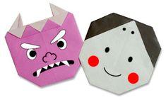 節分折り紙 Hobbies And Crafts, Crafts For Kids, Arts And Crafts, Diy Crafts, Origami, Child Day, Paper Folding, Japanese Culture, Paper Art