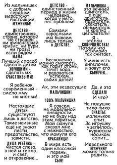 Скрапбукинг. страницы для блокнотов.высечки | ВКонтакте