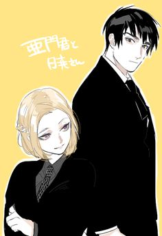 amon and akira aaa <3 amon is so epic I can't even #tokyoghoul #justiceee