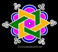 Join dots as shown above and put outer lines (free hand) and designs. Draw thick line and f. Rangoli Designs Flower, Rangoli Ideas, Rangoli Kolam Designs, Kolam Rangoli, Easy Rangoli, Kolam Dots, Rangoli With Dots, Cat Videos For Kids, Traditional Rangoli