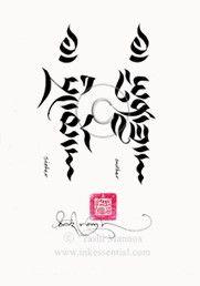 brother sister. drutsa script aligned vertically. tashi mannox.