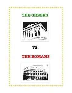 Ancient Greeks and Ancient Romans...what is the difference. $1.50