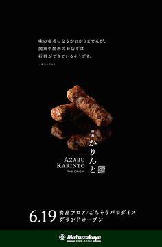 LUCKIIS は、Photographer 武藤健二 を中心とした「PHOTO PRODUCTION COMPANY」です。