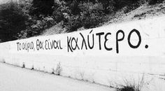 .. Special Quotes, Greek Quotes, Life Quotes, Thoughts, Feelings, Sayings, Words, Captions, Graffiti