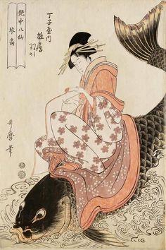 Japanese Artwork, Japanese Painting, Japanese Prints, Chinese Painting, Japanese Drawings, Japanese Poster, Art And Illustration, Botanical Illustration, Art Chinois