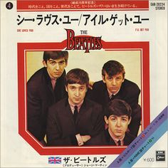 """For Sale - The Beatles She Loves You Japan 7"""" vinyl single (7 inch record) - See this and 250,000 other rare & vintage vinyl records, singles, LPs & CDs at http://eil.com"""