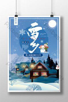 Winter tourism season snow town play poster#pikbest#templates