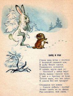 "Photo from album ""Неразобранное"" on Yandex. Glue Book, Clever Quotes, Views Album, Childrens Books, Design Art, Fairy Tales, Diy And Crafts, Poems, Childhood"