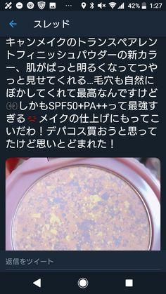 Japanese Makeup, Health Care, Lips, Make Up, Hacks, Skin Care, Hair Style, Beauty, Ideas