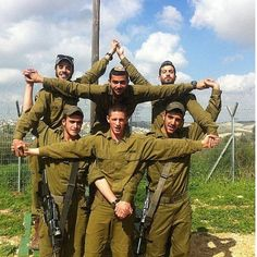 The Star of David.  God Bless the IDF !!!
