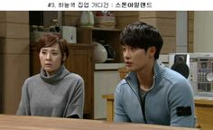 "[ 4 PHOTOS : Fashion Information for EP34 ] #SungHoon @bbangsh83 @TMSH83 #성훈 #PassionateLove #열애 #SBS #Kdrama Credit : Thank you "" SBS "" TUMBLR : http://sung-hoon-bang.tumblr.com/ FACEBOOK :..."