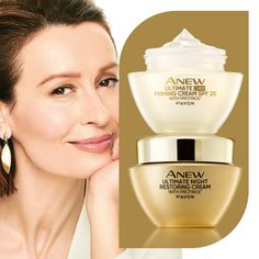 Firming Cream, Perfume Bottles, Beauty, Mens Products, Beauty Makeup, Articles, Perfume Bottle, Beauty Illustration