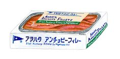 fumikoike.blog ANCHOVY FILLETS