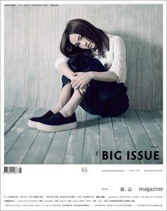 THE BIG ISSUE 大誌雜誌 8月號 第 65 期出刊 - bigissue - 樂多日誌