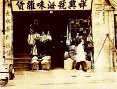 Bangkok China Town 1926  เยาวราช ในปี ค.ศ. 1926