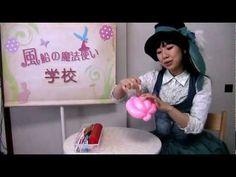 バルーアート・ひな人形_その1(1/2) Balloonart [Dolls] cute