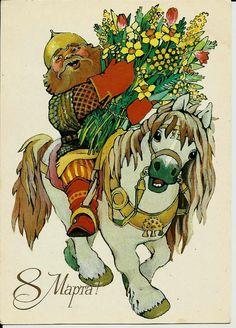 Bogatyr on Horse  Russian Postcard Vintage unused by LucyMarket, $3.99