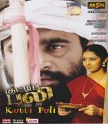 Description - Kutti Puli Tamil DVD