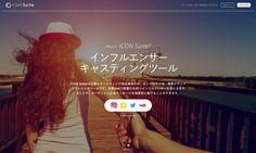 SNS横断でフォロワーの属性も絞り込めるインフルエンサーのキャスティング基盤「iCON Suite」     TechCrunch Japan