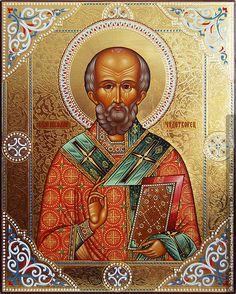 Св. Николай Чудотворец.jpg