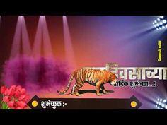 Bhai cha Bday whale 12 watesapp Status video   Ararara Khararnaak Marathi song - YouTube Wedding Background Images, Green Background Video, Background Wallpaper For Photoshop, Banner Background Images, Background Images Wallpapers, Backgrounds Free, Picsart Background, Pattern Background, Happy Birthday Status