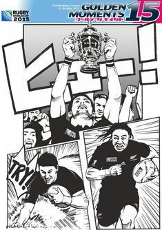 #rwc2015 #champions #newzealand Rugby World Cup 2023, All Blacks, Sports, Passion, Life, Movies, Hs Sports, Sport