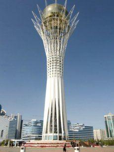 Torre de Bayterek Kazajstán