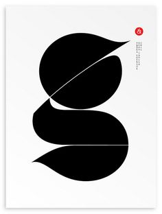 Aron Jancso Ogaki rethink redesign with more flow jpg typography Typography Love, Typography Letters, Typography Poster, Freelance Graphic Design, Graphic Design Posters, Graphic Design Inspiration, Typographie Inspiration, Design Graphique, Grafik Design