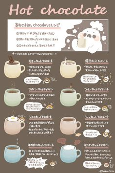 Hot chocolate the Japanese way Sweets Recipes, Coffee Recipes, Cooking Recipes, Food Graphic Design, Menu Design, Food 101, Love Eat, Food Illustrations, Cocktail Drinks