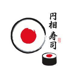 """""""Sushi Enso"""" 円相 by: 73553 #sushi #enso"""
