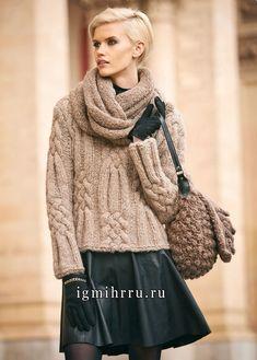 Теплый выразительный комплект в бежево-коричневых тонах: пуловер, шарф-хомут и сумка. Вязание спицами