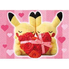 Pokemon Center Monthly Pikachu Plush - February – Japan Stuffs