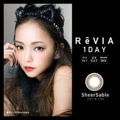 安室奈美恵イメージモデル、この瞳に、世界は恋をする。『ReVIA-レヴィア-』新登場!美しく透明感あるハーフ系レンズ全8カラー度ありワンデー☆モアコンなら送料無料でお届けします♪