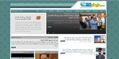 Sabzevaronline news web design طراحی سایت خبری تحلیلی سبزوار آنلاین