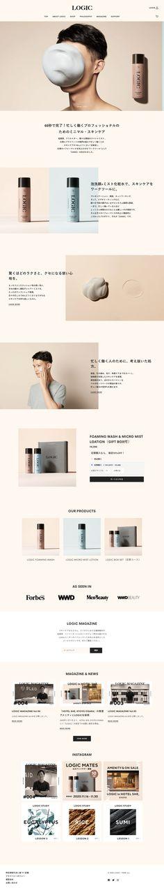 Blog Website Design, Landing Page Design, Web Layout, Web Design Inspiration, Cool Stuff, Digital, Stylish, Simple, Color