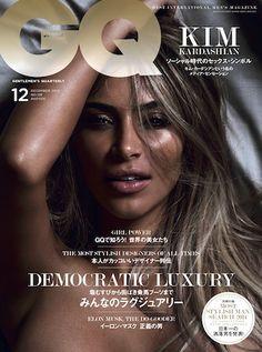 GQ JAPAN12月号はキム・カーダシアンが表紙|メンズファッション、時計、高級車、男のための最新情報|GQ JAPAN