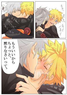 Silver Fox: The Kakashi x Naruto FC - Part 1 - Page 3 - Naruto Forums