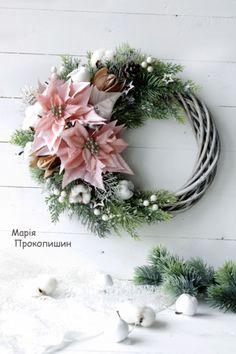 Rustic Winter Wreath front door, Christmas Wreath for Front Door, Christmas wreath, Cotton Christmas Wreath Holiday Decor Handmade Christmas Decorations, Christmas Centerpieces, Xmas Decorations, Christmas Wreaths For Front Door, Holiday Wreaths, Holiday Decor, Gold Christmas, Christmas Holidays, Christmas Crafts