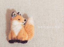 羊毛キツネのブローチ