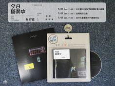 :林 宥 嘉 , 今 日 營 業 中 : Packaging, Wrapping