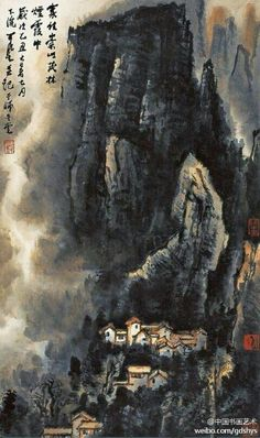 """【 李可染《家住崇山茂林烟霞中》 】  此作的画面结构让人感受到一种屹立千年的中国山水,范宽式的饱满构图,山势迎面而来。""""黑、满、奇、崛""""的李氏山水风格在此件作品里得到充分的展现,崇山与茂林浑然一体,民居静静伫立于山间,烟霞环绕中升腾着氤氲之气。"""