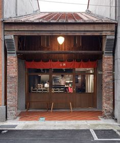 Loved by locals for generations, this sweets shop has reopened in a new location - Venues - HereNow Taipei Ramen Restaurant, Restaurant Design, Taiwan Image, Japan Store, Noren Curtains, Taiwan Food, Japanese Architecture, Curtain Designs, Facade Design