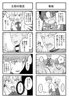 Fate 弓凛+士+剣③ Archer&Rin&Shiro&Saver