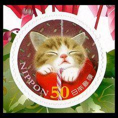 Japan Christmas cat stamp