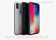 تهران _ تجریش(اصل و ارزان بخرید) Galaxy Phone, Samsung Galaxy