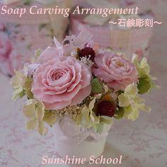 Instagram photo by sunshine.carving - おはようございます。 . 福岡県久留米市のサンシャインスクールです。 . . 今日の作品は、ソープカービングアレンジメント。 ピンクのバラは、バラの香りの石鹸です。なので、飾っておくとバラの良い香りがして気分を華やかにしてくれます♡  #ソープカービング #soapcarving #石鹸彫刻 #ソープカービングアレンジメント #soapcarvingarrangement #ソープフラワー #soapflower #ソープアート #soapart #フラワーアレンジメント #フラワーギフト #花のある生活 #カービング #Carving #フルーツカービング #fruitcarving #ベジタブルカービング #VegetablesCarving #カービング教室 #Carvingschool #サンシャインスクール #SunshineSchool #カービング九州 #福岡 #久留米 #博多 #天神 #筑後 #筑紫野