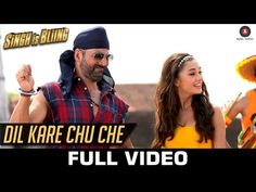 Dil Kare Chu Che - Full Video | Singh Is Bliing | Akshay Kumar Amy Jackson | Meet Bros | Dance Party - YouTube Song Hindi, Amy Jackson, Akshay Kumar, Me Me Me Song, Dance, Songs, Youtube, Party, Movie Posters