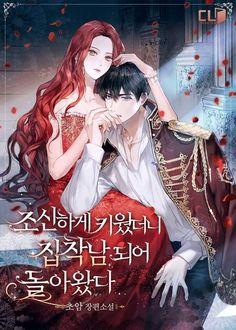 Anime Couples Drawings, Anime Couples Manga, Manga Couple, Anime Love Couple, Romantic Manga, Manga Story, Manga Collection, Dibujos Cute, Chica Anime Manga