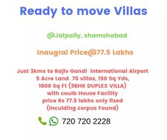 This is the prime property near to Mohanbabu house Lord Shiva Pics, International Airport, House, Home, Homes, Houses